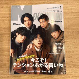 雑誌「MEN'S NON-NO 2021年1月号」に掲載されました